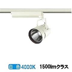 大光電機LEDダクトレール用スポットライトLZS92516NWV