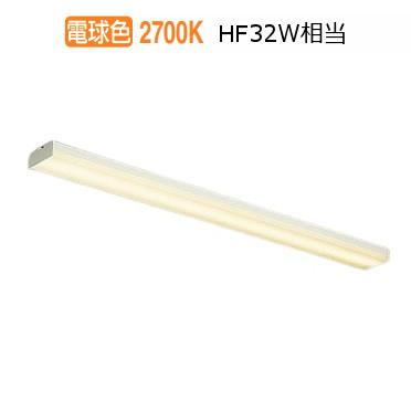 大光電機LEDキッチンライトDCL38485Y(非調光型)