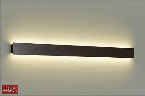 大光電機LEDブラケット DBK39670Y(非調光型)