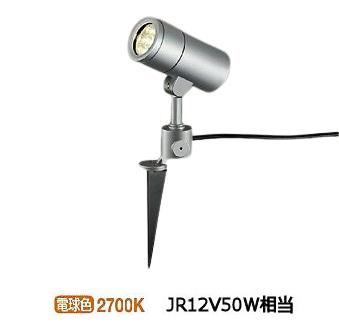 大光電機LED屋外スパイクライト DOL4021YS(非調光型)
