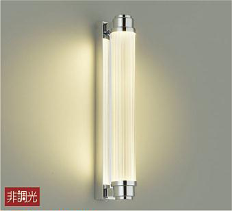 大光電機LED洋風ブラケット DBK40352Y