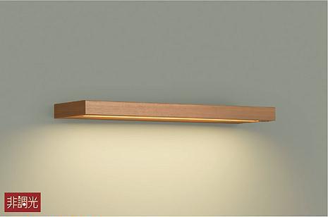 大光電機LED洋風ブラケット DBK40460Y