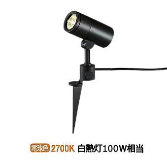 大光電機LEDスパイクライト DOL4441YB(非調光型)