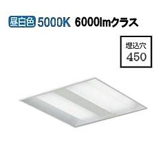 大光電機LEDベースライトDBL4455WW(非調光型)
