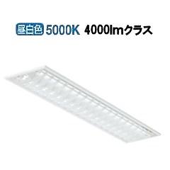 大光電機LEDベースライトDBL4471WW25(非調光型)代引不可・日祭配達及び時間指定不可