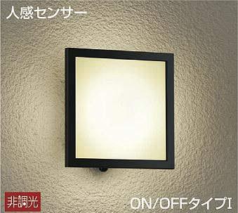大光電機LED屋外ブラケット DWP37672