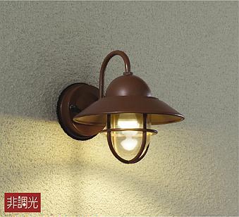 大光電機LEDアウトドアブラケット DWP39160Y