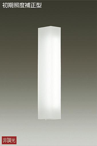 大光電機LEDアウトドアブラケット DWP40231W