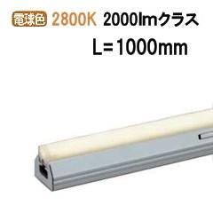 大光電機LED直付間接照明 DSY4542LS(調光可能型)【代引支払・時間指定・日祭配達・他メーカーとの同梱及び返品交換】不可
