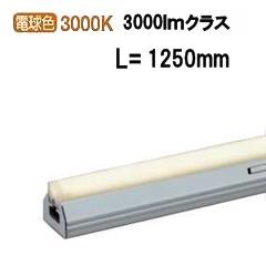 大光電機LED直付間接照明 DSY4543YS(調光可能型)