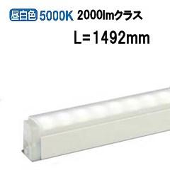 大光電機LED間接照明DSY4934WW(調光可能型) 電源線別売【代引支払・時間指定・日祭配達・他メーカーとの同梱及び返品交換】不可