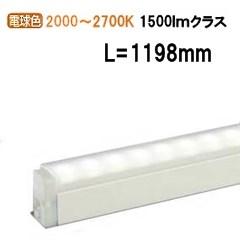 大光電機LED間接照明 DSY4941FW(キャンドル調光) 電源線別売