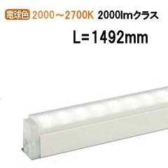 大光電機LED間接照明 DSY4942FW(キャンドル調光) 電源線別売【代引支払・時間指定・日祭配達・他メーカーとの同梱及び返品交換】不可
