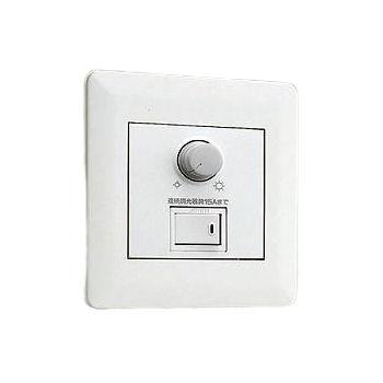 大光電機 LED調光器 DP53392F