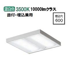大光電機LEDベースライト LZB91086AW