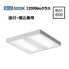大光電機LEDベースライト LZB91086WW