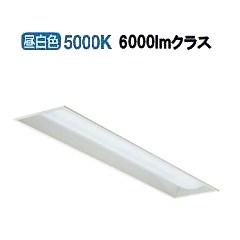 大光電機LEDベースライトLZB91090WW【代引支払・時間指定・日祭配達・他メーカーとの同梱及び返品交換】不可