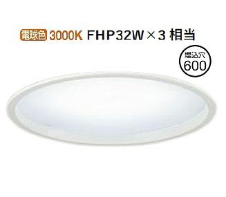 大光電機LEDベースライトLZB91310YW【代引支払・時間指定・日祭配達・他メーカーとの同梱及び返品交換】不可