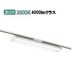 大光電機LEDベースライト LZB91639AW
