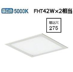 大光電機LEDベースライト(受注生産品) LZB92567WW