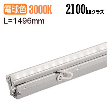 大光電機LED間接照明 LZY91360YTF【代引支払・時間指定・日祭配達・同梱及び返品交換】不可(LZY-91360YTの後継品)