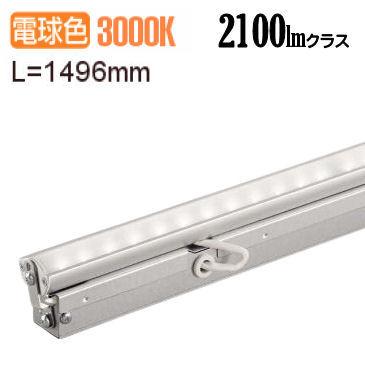 大光電機LED間接照明 LZY91365YTF【代引支払・時間指定・日祭配達・同梱及び返品交換】不可(LZY-91365YTの後継品)