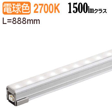 大光電機LEDアウトドア間接照明LZW91605LTE