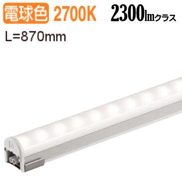 <title>ファッション通販 大光電機LEDシステムライトLZW91611LT工事必要</title>
