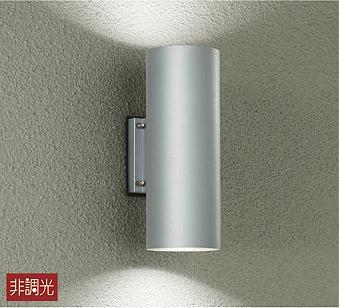 大光電機LEDアウトドアブラケット(ランプ別売) LZW92238XS