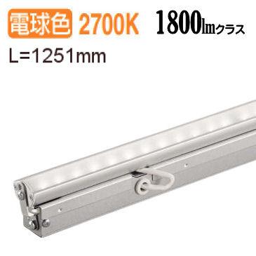 大光電機間接照明用器具L1260 集光タイプ(20°)LZY92862LT