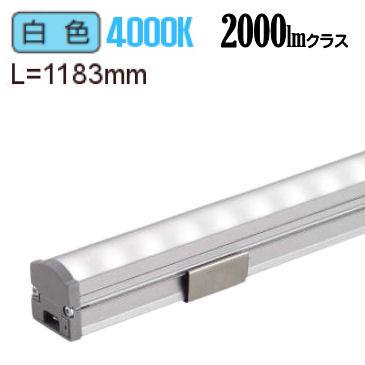 大光電機間接照明用器具L1190 拡散タイプ(70°)LZY92909NT