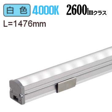 大光電機LED間接照明用器具L1480 集光タイプ(20°)受注生産品 LZY92914NT代引不可・日祭配達及び時間指定不可