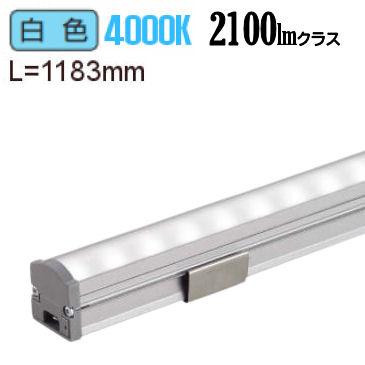 大光電機LED間接照明用器具L1190 集光タイプ(20°) LZY92923NT