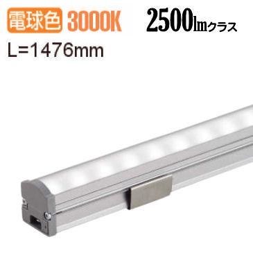 大光電機LED間接照明用器具L1480 集光タイプ(20°) LZY92924YT代引不可・日祭配達及び時間指定不可