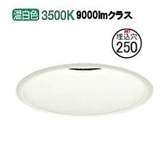 大光電機LEDダウンライト(電源別売)LZD60809AW