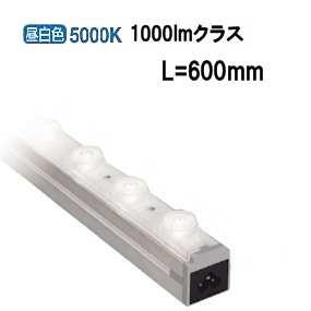 遠藤照明 ERX9341S フラッドライト 5000K 給電コネクター別売