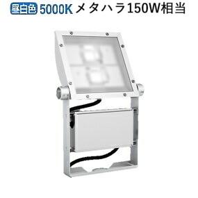 遠藤照明 看板灯ERS5202W