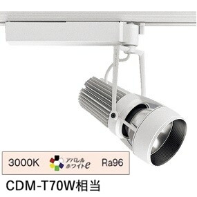 遠藤照明 LEDダクトレール用スポットライト(非調光)ERS5344W