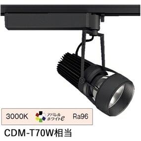 遠藤照明 LEDダクトレール用スポットライト(非調光)ERS5350B