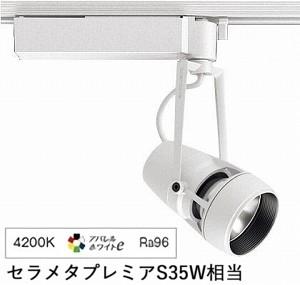 遠藤照明 LEDダクトレール用スポットライトERS5506W