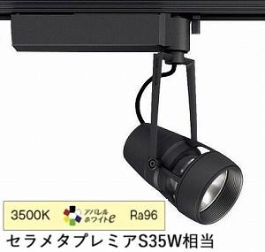 遠藤照明 LEDダクトレール用スポットライトERS5507B