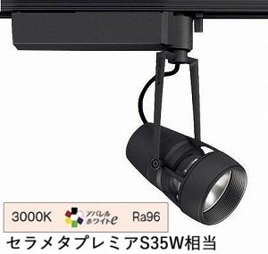 遠藤照明 LEDダクトレール用スポットライトERS5508B