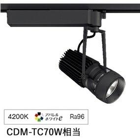 遠藤照明 LEDダクトレール用スポットライト(非調光)ERS5926B