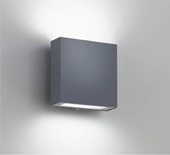 遠藤照明 LEDアウトドアブラケットERB6045HA
