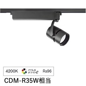 遠藤照明ダクトレール用スポットライトERS4296BB