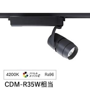 遠藤照明ダクトレール用スポットライトERS4318BB