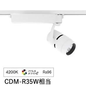 遠藤照明ダクトレール用スポットライトERS4318WB