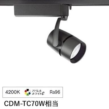 遠藤照明ダクトレール用スポットライトERS4449BB