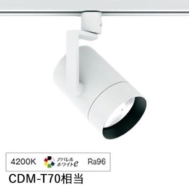 遠藤照明ダクトレール用スポットライトERS4776WA