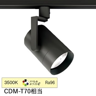 遠藤照明ダクトレール用スポットライトERS4778BA